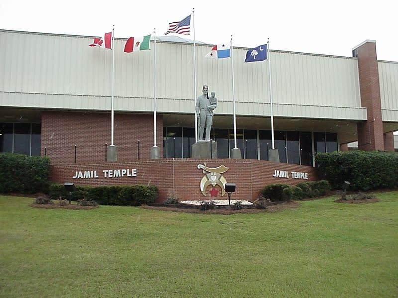 Jamil Shrine Center